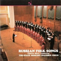 Russian Folk Songs (1992)