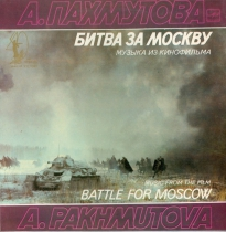 "Alexandra Pakhmutova. Music from the film ""Battle for Moscow"" (1985)"