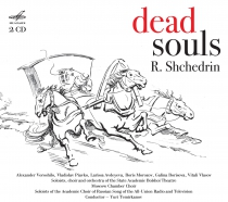Rodion Shchedrin. Dead Souls (1977)