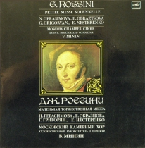 G. Rossini. Petite Messe Solennelle (1984)