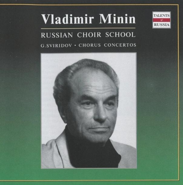 Russian Choir School. Georgy Sviridov: Chorus Concertos (1995)