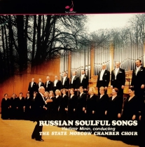 Russian Soulful Songs (1995)